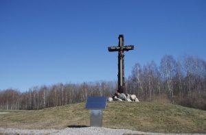 Paminklas Lietuvos vardo tūkstantmečiui paminėti