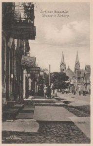 Jurbarkas, Kauno gatvė
