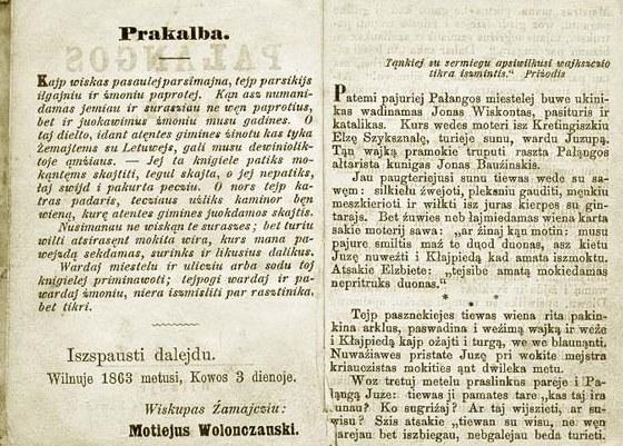 Palangos Juzė. Vilnius. 1863 m. Kontrafakcinis leidinys. Tikrieji leidimo metai - 1872, Tilžė