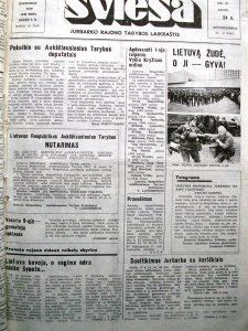 """Rajono laikraštis """"Šviesa"""", 1991-01-24"""